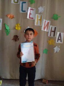 победитель конкурса чтецов Карабаев исломжон